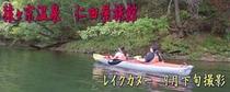 メルマガ用 2012年10 月20日配信