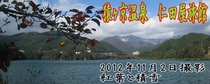 メルマガ用 2012年11月3日配信