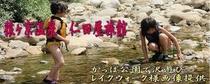 メルマガ用 2011年7月22日配信