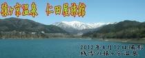 メルマガ用 2012年4月13日配信