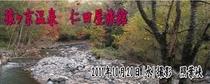 メルマガ用 2011年10月21日配信