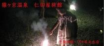 メルマガ用 2010年8月20日配信