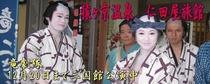 メルマガ用 2011年12月10日配信