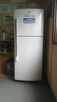 お客様専用冷蔵庫