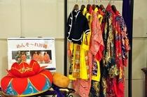 琉球衣装無料試着で写真を撮ろう
