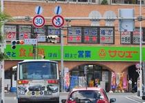 近くには便利な食品店もございます。