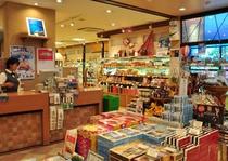 豊富な品数の沖縄菓子が沢山あります。「結心」