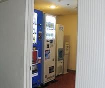 製氷機(無料)、自動販売機もございます。