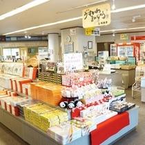 【売店】お土産にぴったりな和歌山の名産品が揃っています