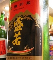 伊豆七島の焼酎を取り揃えています
