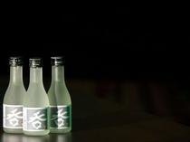 斉北荘オリジナルデザイン地酒「呑」