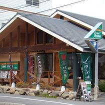 【飲食店】Seven  Stories 徒歩50m 洋食屋さん