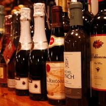ワインは100種類以上!