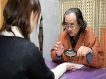 【肥前夢街道】東洋易学運命鑑定所