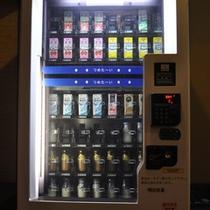 牛乳の自動販売機