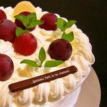 記念日プラン ケーキ2