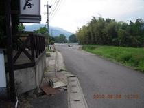 津江の庄近辺2