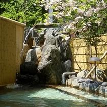 ■露天風呂(春)