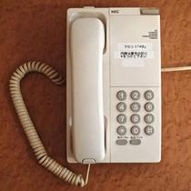 安心セキュリティ(電話)