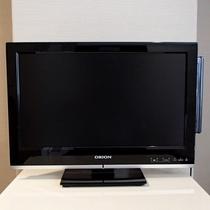 ☆テレビ☆ 19インチサイズを全室に完備しております。