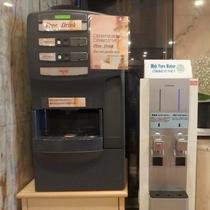 ☆コーヒー&ウォーターサーバー☆ おいしいコーヒー&水を無料提供。1階ロビーに設置。