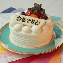 ホテルメイドホールケーキ(生クリーム)