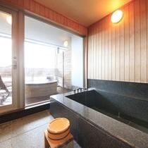 【楽山館】露天風呂付き客室 内風呂例