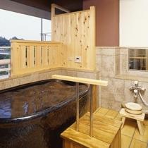 楽水館露天風呂(陶器タイプ一例)