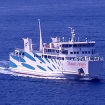 ◆伊勢湾フェリー イメージ