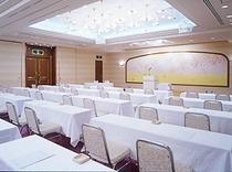 【大会議室】最大180名様までの会議・研修会・講習会・展示会等、様々な用途でお使い頂けます