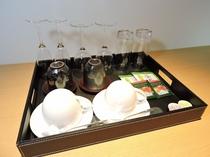 茶器トレイセット(全室完備)