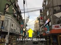 【御堂筋側(心斎橋側)からのアクセス③】