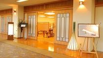 レストラン 桃源郷