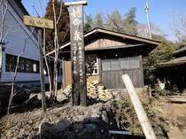パワースポット(阿蘇神社近く)