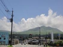 阿蘇山北登山道入り口