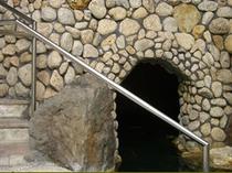 洞窟風呂4