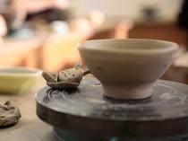【陶芸体験付のプラン】ろくろを回して自分だけの小鉢やカップが作れます!