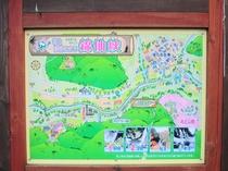 【錦仙峡の看板】