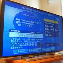 ■50型テレビ(シングル、セミダブル)