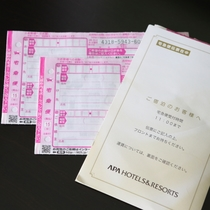 ■宅配用伝票