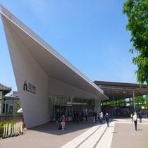 ■京都鉄道博物館