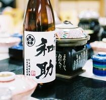 和助焼酎 鹿児島の本格芋焼酎です。