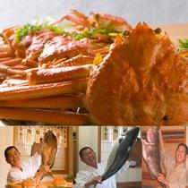 蟹・親方と食材