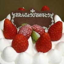お菓子の家製★ホールケーキ