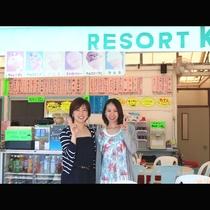 キシモトの浜茶屋です!夏を150%満喫できます♪