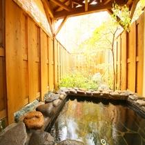 四季折々楽しめる露天風呂