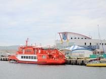 【ガリンコ号2】北海道遺産に指定されています