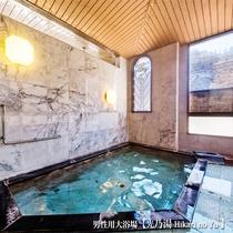 【男性用大浴場-光乃湯-】