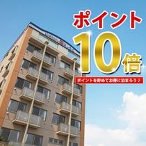 【ポイント10倍!】
