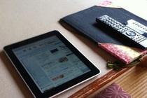 【客室は無線LAN】お部屋でインターネット可能。